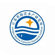 江苏省海洋水产研究所